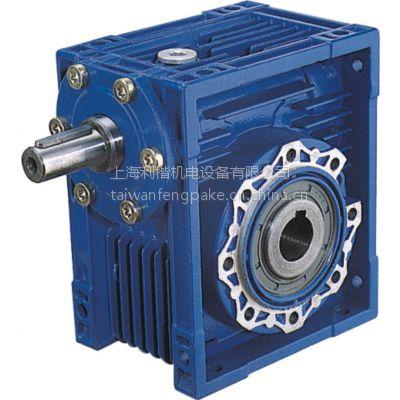 RV齿轮减速机RV-090铝壳蜗轮减速机