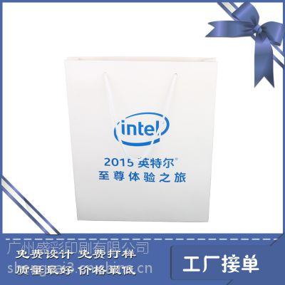 盛彩厂家可定制通用包装胶印可印logo公关策划 广告促销 周年庆典电脑产品手提馈赠礼品纸袋