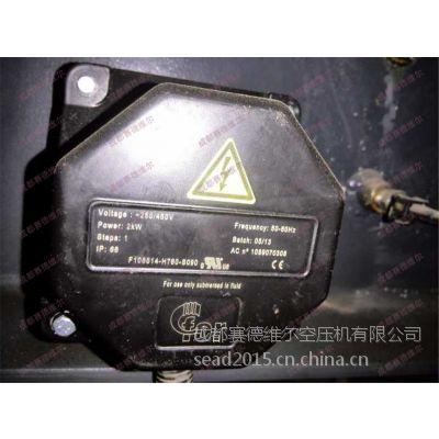 ATLAS COPCO/1089070308阿特拉斯离心压缩机加热器 热发电机