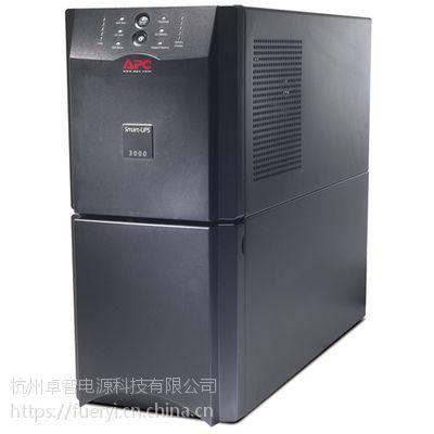 UPS不间断电源 APC SUA3000UXICH 3KVA/2700W 在线互动式长效机