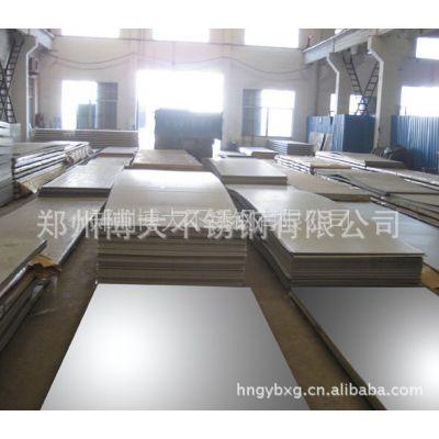 郑州321热轧不锈钢板