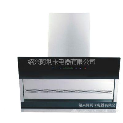 供应意大利阿利卡品牌火爆招商 B606油烟机 抽油烟机