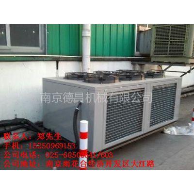 供应江苏,浙江,安徽生产冷水机厂家