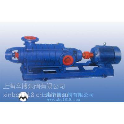 供应多级泵,D型多级离心泵,D型卧式多级泵,多级泵生产厂家,多级泵型号
