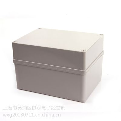 供应DS-AG-150*200*130 仪器仪表盒 IP66安防监控电源监控盒 ABS防水盒