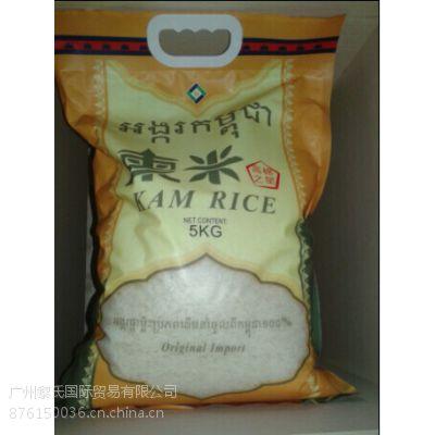 柬米牌进口柬埔寨茉莉花香米