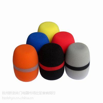 舒尔森海塞尔高密度话筒防风罩带槽加厚话筒罩麦克风海绵套