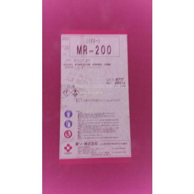 供应:NPU聚合MDI,MR200,NPU-MR-200