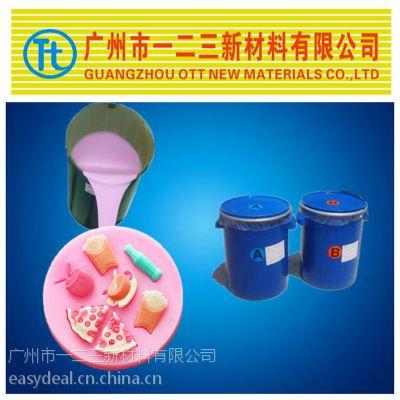 供应加成型液体硅胶做糖果蕾丝模具液体矽胶蕾丝翻糖模具液体硅橡胶厂家广东专业生产