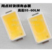 供应暖白贴片led灯珠,5050暖白,5730暖白,5050暖白2800-3200K色温,纯金线封装
