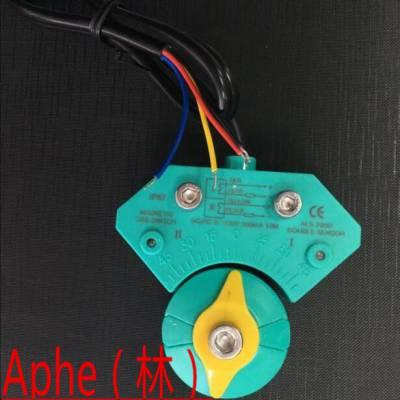PLS-200A磁感应阀门反馈马蹄形SLS-J90-2W