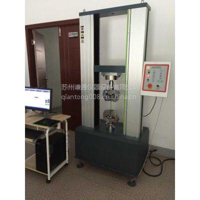 专业研发苏州谦通万能试验机,质量可靠,分析精度高,还提供产品维修,配件销售等服务,高品质,低价格