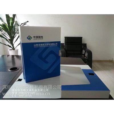 国电国际资料盒 制作PP塑料文件盒 专业加工厂