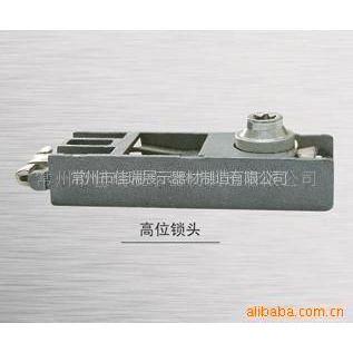 供应展览/广告器材--优质锌合金高位三卡锁(八棱柱﹑方柱用)