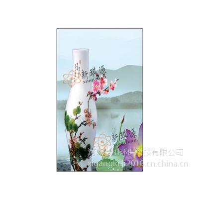 和硕县电暖器加盟,博湖县新琪源碳晶墙暖价格,伊宁县电暖器厂家招商