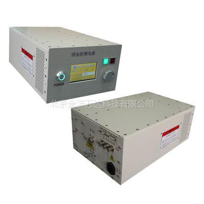 固态射频电源价格 TLDZ-RFG-300