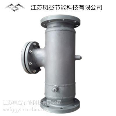 供应凤谷FGSWM型生水加热器管道式汽水混合加热器管道加热器