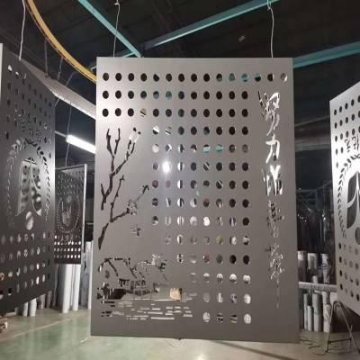 金属镂空雕花板 镂空铝单板生产厂家_欧百得
