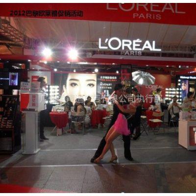 供应广州市天河区天河公园拉丁舞、萨克斯演奏表演节目提供