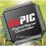 供应Microchip-PIC18F8620 微芯芯片适用于各大电子行业