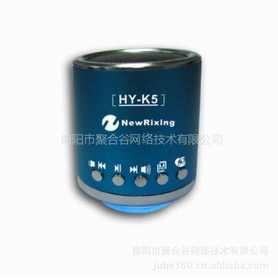 供应特价 HY-K5迷你小音箱 插卡音箱 usb供电自带电池 支持收音机