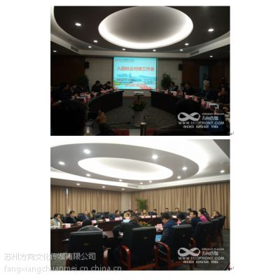 镇江企业宣传片策划拍摄