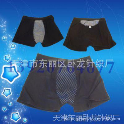 供应竹纤维磁疗生物磁远红外托玛琳自发热彩棉内裤女士内裤全棉