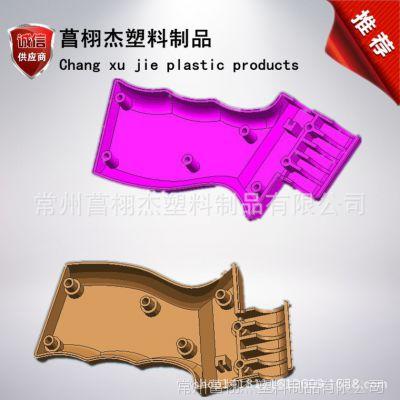 注塑模具厂 注塑产品加工