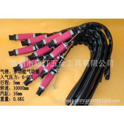 气挫、气动锉刀AF-5、气动挫、台湾原装气动锯