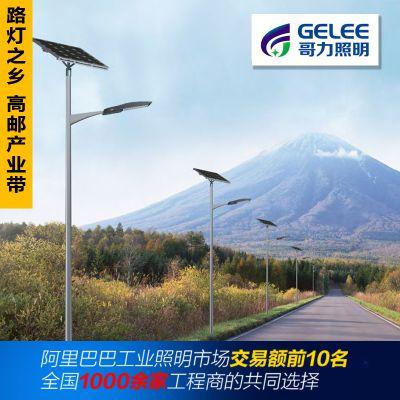 供应龙岩户外led太阳能灯 50W太阳能路灯