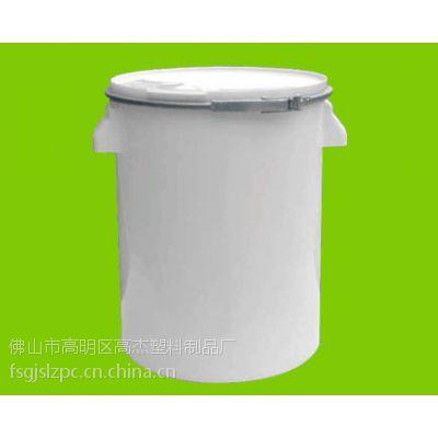 供应20L/KG全新料加厚塑料桶、带铁环(D2005)