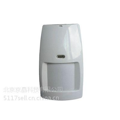 北京京晶 微波被动红外探测器 型号:DT-700 有问题来电咨询我们