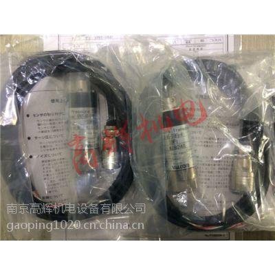 日本VALCOM沃康传感器VPRT-A5-35MPa-4 海外直供