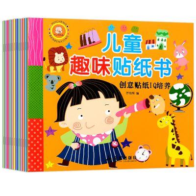 北京专业幼儿图书印刷厂供应:英语学习书,国学图书,小孩书,儿童文学,儿歌画册等13911243180