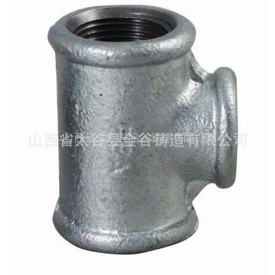 供应太谷金谷铸造直销优质镀锌玛钢管件