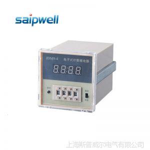 供应斯普威尔 JDM9-4电子式计数器 工业计数器 计时器 数显计数器