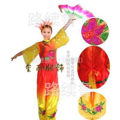 供应新款民族秧歌服/扇子舞服装/舞台舞蹈服/演出服/红黄渐变表演服