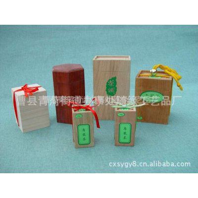 供应厂家批发高档精致茶叶包装盒子 木质酒盒 收纳盒