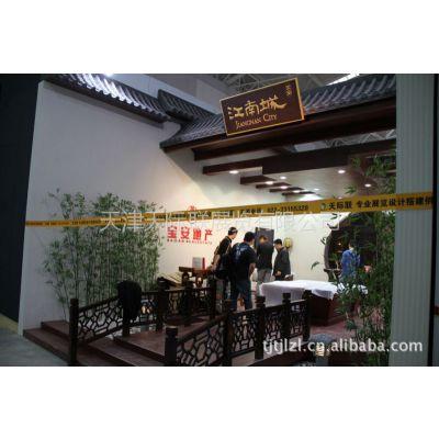 供应天津的专业展览公司-天际联展,提供展位设计搭建