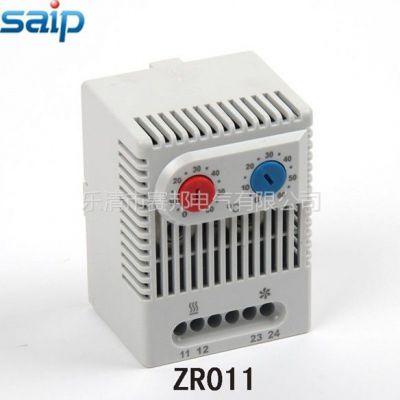 供应加散热两用型温控器、小型温度控制器、赛普ZR011