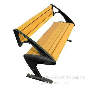 供应优质材料户外休闲椅