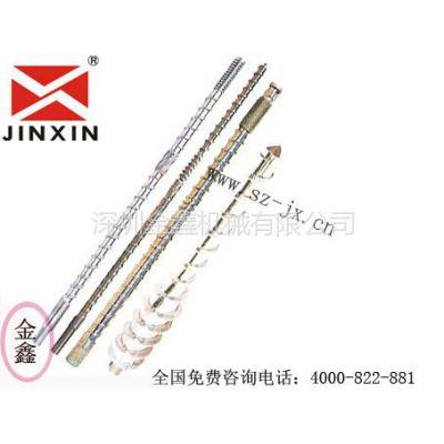 供应螺杆炮筒翻新,料筒修复修理,螺杆机筒套管维修--金鑫螺杆