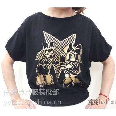 供应南康女蝙蝠袖T恤衫服装大量代价批发