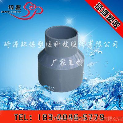 大小头异径管全塑pvcu长型异径接25mm-400mm批发定制异径束接工厂