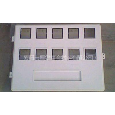 供应照明单相十表位电表箱