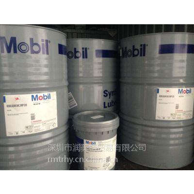 美孚合成造纸机油 SHC PM 220