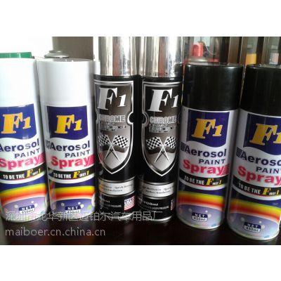 外贸出口 F1镀铬喷漆 F1 Chrome spray chrome 300ml