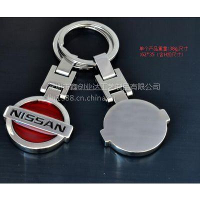 意大利汽车钥匙扣订做加拿大车标钥匙扣制作俄罗斯H扣钥匙扣批发价格
