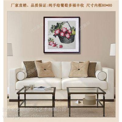 手绘国画挂轴定制,鄂州手绘国画,武汉名艺画框厂