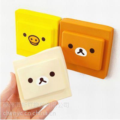 创意家居 硅胶防尘防触开关套 墙壁电源保护套 卡通开关保护套